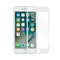Tempered glass Mocoson Nano Flexible, Full 5D, για το iPhone 7, 0.3mm, Λευκο - 52529