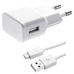 Φορτιστής δικτύου, No brand, 5V / 1A 220A, Universal, 1 x USB, καλώδιο Micro USB, λευκό - 14860